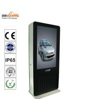 Quality Floor Stand Outdoor LCD Monitor With Touch Screen , Waterproof outdoor display monitor for sale