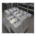 Quality 2018 Newest 6063 T6 Aluminum Extruded Profiles,Formwork Aluminium Beams,Aluminium Formwork System,H Aluminium Profile for sale