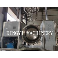 Quality Reasonable Structure Vacuum Homogenizer Cream Mixer Electrical Heating Or Steam Heating for sale
