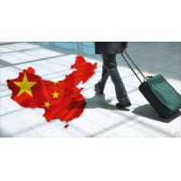 China Chinese Business Consulting Service Plan Business Trip to China on sale