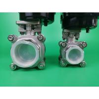 Quality ON OFF Control Motorized Ball Valve / Actuated Ball Valve PN10-16 Pressure for sale