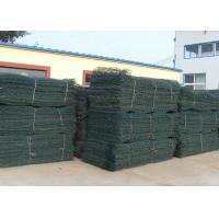Buy cheap PVC Coated Wire Welded Mesh Rolls 1 Inch 2 x 2cm Used For Mesh Fence from wholesalers