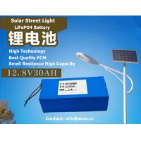 Quality 12.8V 30Ah LiFePO4 battery for solar street light 26650 battery pack with best quality for sale