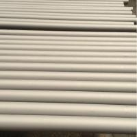 Quality ASTM A622 / ASME SB622 Hastelloy C Pipe , Hastelloy C22 / C4 / B Seamless Pipe for sale