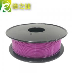 Quality High Stiffness PLA 3d Printer Filament / 3d Filament Materials for sale