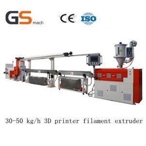 Quality 30 50 Kg / H 3D Printer Filament Extruder / Extrusion Line , ABS Pla Filament Extruder for sale