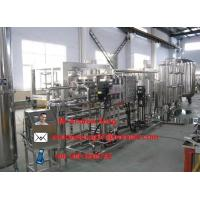 Quality water treatment system for water bottling plant for sale