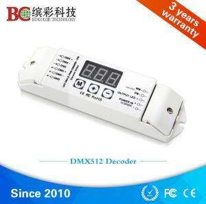 China PWM DMX512 decoder Two Channel DMX Controller DC12V-24V constant voltage PWM DMX decoder on sale