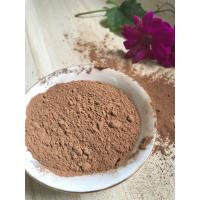Quality Theobromine Seeds Extract Raw Cacao Powder Improve The Metabolism Mechanism Of Blood Sugar for sale