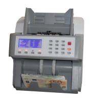 China TDC-7208 Multi Currency value Counter for sale