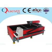 Quality 1000 Watt Stainless Steel Laser Cutting Machine , Industrial Laser Cutter With Linear Rails for sale