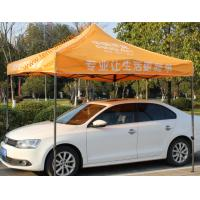 Buy cheap Outdoor 10'x15' Collapsible Carport Tent Waterproof UV Resistance Mobile Car Park Tents from wholesalers