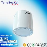 Quality High power CREE Chips 80W surface mounted led downlight AC100V-305V  white or black for sale