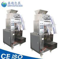 Quality Fully Automatic Granule Packing Machine With Electronic Scale Metering for sale