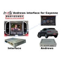 Quality Android System Navigation Video Interface For 2015 Porsche PCM 3.1 for sale