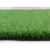 Quality Slip Resistant Golf Artificial Turf Synthetic Outdoor Fireproof 15 Mm Non Infill for sale