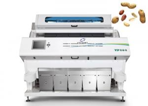Quality Visualization Remote Control cCD Anysort Color Sorter for sale