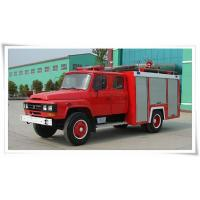 Buy cheap Dongfeng 140 long head 3,500L water tanker fire truck from wholesalers