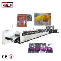 Quality Computerized Shaped Pouch Making Machine , Plastic Pouch Making Machine for sale
