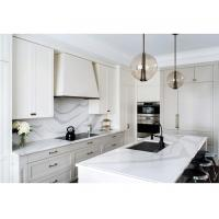 Buy cheap New Artificial Calacatta Quartz Countertops and table tops from wholesalers