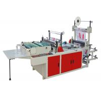 Quality PP BOPP PE Automatic Plastic Bag Making Machine , Side Sealing Bag Making Machine RQL Series for sale