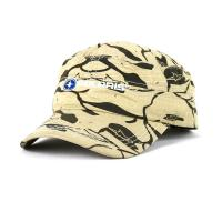 Quality Flat Embroidery Camo Military Cadet Cap Adjustable For Unisex 56-60cm for sale