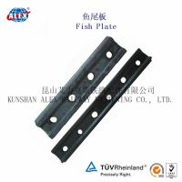 Quality Railway Fishplate with Oval Hole for sale