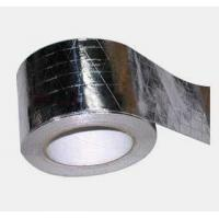 Quality Self Adhesive Aluminum Adhesive Tape / High Temperature Aluminum Tape Foil Tape For Insulation for sale