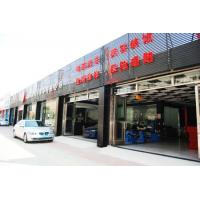 China Japan hs car service install car washer on sale