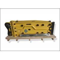 Quality CE Certified Hydraulic Rock Breaker Hammer For VOLVO EC210 EC240 Excavator for sale