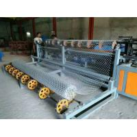 Buy 25*25mm-100mm*100mm mesh size Fully-Automatic single wire Chain Link Fence Machine at wholesale prices