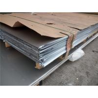 Quality Stainless Steel Plates 06cr19ni10 304 ASTM 304 JIS SUS304 Stainless Steel Sheets for sale