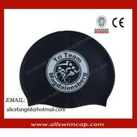 Buy cheap Swimming Cap, Customized Printed Logo are Accepted, Measures 23*20cm, Made of silicone from wholesalers