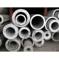 Quality silver Pre Galvanized Thick Wall Steel Tube Seamless / Welded ERW , Q235 Q195 Q215 for sale