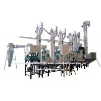 China Mini Combined auto rice mill plant rice mill machine price philippines for rice mills on sale