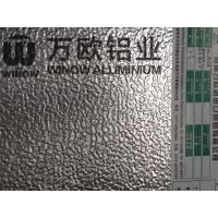 Quality Stucco Embossed Hammered Checkered Aluminum Sheets 1050 1060 1100 3003 for sale