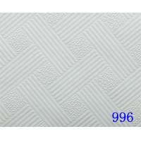 Quality white pvc gypsum ceiling tiles  600*600,595*595 for sale