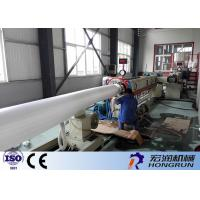Quality PLC Control PS Foam Production Line , Pe Foam Sheet Extruder Easy Operation for sale