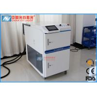 Quality CE 500mm Work Distance Laser Rust Remover Machine For Dirt Cleaning for sale