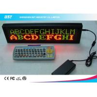 Quality Custom P4.75 LED Moving Message Sign For Window / Led Scrolling Display for sale