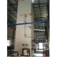 Quality Cryogenic Industrial Oxygen Plant / Oxygen Cylinder Filling Plant KDON-600/120 for sale