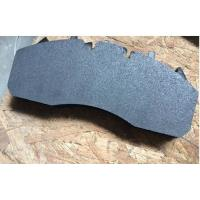 Buy cheap 21352570 VOLVO Brake pad from wholesalers