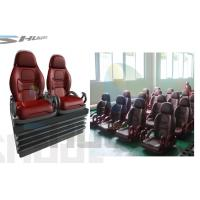 Quality 2 Persons / Set Air System Motion Seat / Chair For Indoor 5D / 6D / 7D Theater for sale
