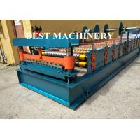 Quality Rolling Shutter Door Forming Machine Slat Roll Material 0.8mm for sale