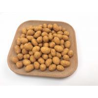 China Health Wheat Flour / Crispy Coated Peanut Snack Chilli Spicy Flavor Peanuts for sale