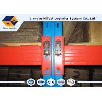 Multi Level Heavy Duty Pallet Racking For Industrial Warehouse Storage