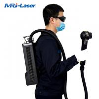 Quality Air Cooling 150W 220VAC Rust Cleaning Laser Machine for sale