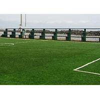 Buy Synthetic Football Artificial Grass With Strong Stem Fire Resistant SGS Approved at wholesale prices