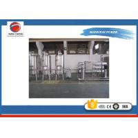 Quality 10000LPh High Technical Factory Wholesale Water Treatment Plant Price For Industrial With Big Tank for sale