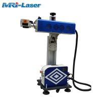 Quality Online Marking Flying Laser Marking Machine For Production Line for sale